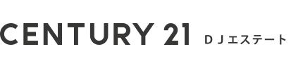 牛久・守谷・つくば 不動産 | センチュリー21 大上エステート